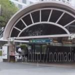 タンジョン・パガー駅
