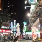 [台湾探訪記] 台北車站