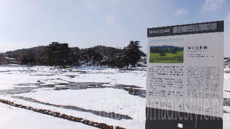 [国内探訪] 平泉 無量光院跡