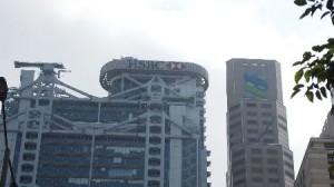 香港 HSBC