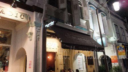 シンガポール クラブストリート 3