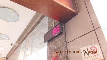 台湾 鼎泰豐 本店 呼び出し番号
