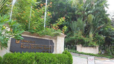 シャングリラ ラサ セントーサ リゾート 入口