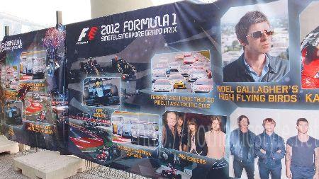 F1 シンガポールGP ポスター2