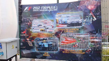 F1 シンガポールGP ポスター