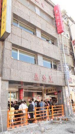 台湾 鼎泰豐 本店 外観