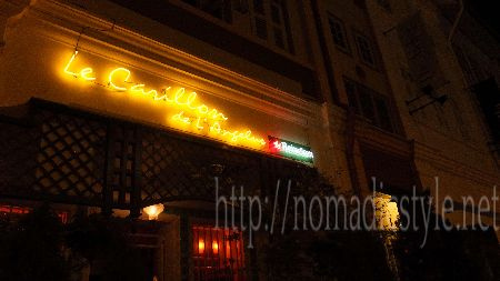 シンガポール クラブストリート 10