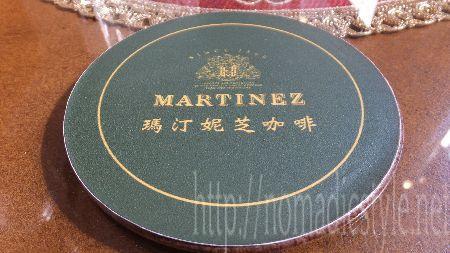 台湾 瑪汀妮芝咖啡(Martinez Cafe) コースター