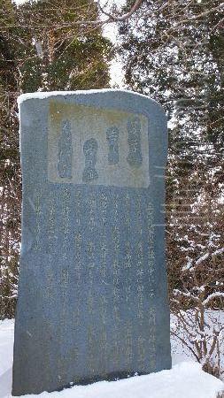 平泉 高館義経堂 松尾芭蕉の碑
