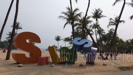 シンガポール セントーサ島 14