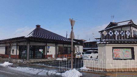 平泉 建築 銀行2