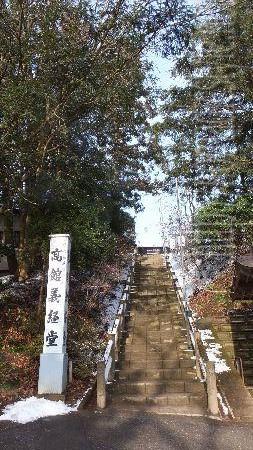 平泉 高館義経堂 入口