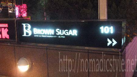 台湾 Brown Sugar 案内図