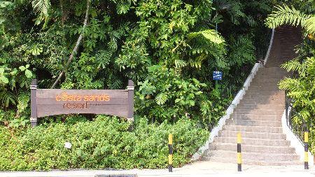 シンガポール セントーサ島 10