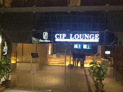タイ スワンナプーム空港 CIPラウンジ
