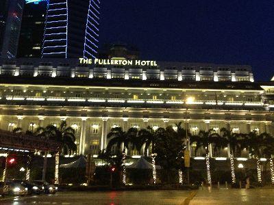 【ホテル】 シンガポール Fullerton Hotel