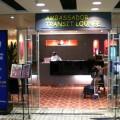 Ambassador Transit Lounge (T3)