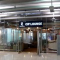 Louis Tavern CIP First Class (ConcC) Lounge