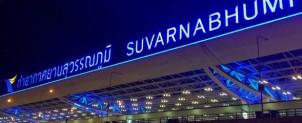 タイ スワンナプーム国際空港 ラウンジ