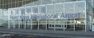 香港 香港国際空港 ラウンジ