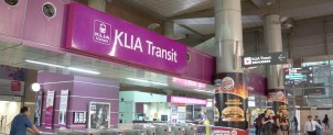 マレーシア クアラルンプール国際空港 ラウンジ