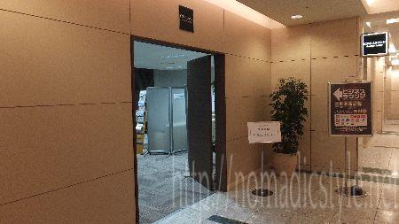 仙台空港 ビジネスラウンジ EAST SIDE 入口