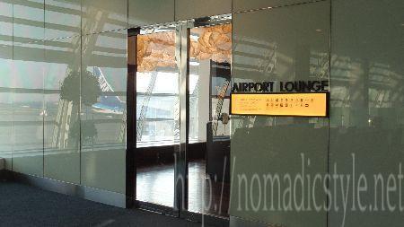 羽田空港 AIRPORT LOUNGE 第2旅客ターミナル2F 1